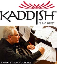 kaddish composer lawrence siegel